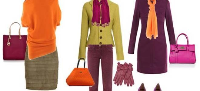 Таблица сочетания цветов в одежде. Сочетание цветов в одежде: как разобраться? Сочетание красного в одежде