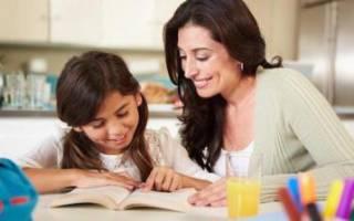 Как развить и тренировать память у ребёнка? Советы психолога. Развитие памяти у ребенка