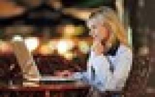 Виртуальный флирт (реальная история любви из жизни)
