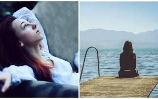Одиночество, что делать с твоей пустотой. Что делать, если очень одиноко