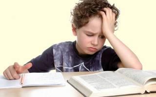 Почему первоклассник не хочет учиться? Не хочет учится вообще, что делать