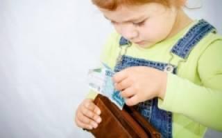 Что делать, если ребенок ворует: советы родителям. Что делать, если ребенок ворует деньги у родителей: советы психолога