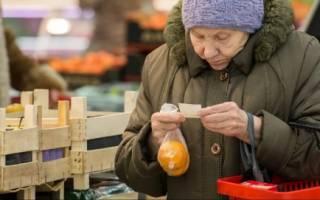 Личный опыт: Как прожить на пенсию. Как прожить пенсионеру без поддержки? Советы по экономии средств