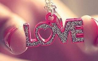 Статусы она любит он любит. Красивые статусы про любовь – цитаты со смыслом о любви