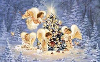 Что необходимо делать в сочельник. Можно ли стирать в сочельник перед рождеством. Что делать в сочельник перед Рождеством Христовым — заговоры в этот день