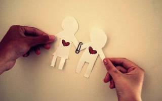 Как доказать что любишь мужчину. Простые советы: как доказать любимому, что ты его любишь