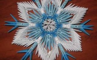 Снежинки в технике модульное оригами. Мастер-класс с пошаговыми фото. Оригами из бумаги – Снежинки из модулей