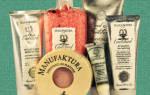 Чешская косметика. Шоппинг в Праге. Чешская косметика Мануфактура. Цены на косметику Manufaktura