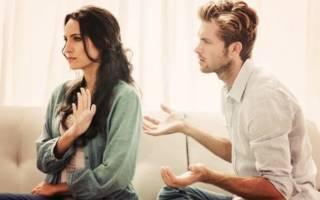 Как заставить женщину ценить вас после ссоры. Что делать, если поругался с девушкой: важные советы