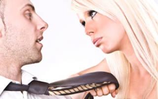 Муж ушел к другой как быть. Что делать, если ушел муж из семьи: советы психолога