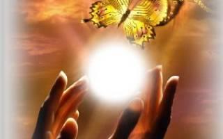 Список того, что можно силой мысли сделать в этом мире. Вы можете сдвинуть мир силой мысли. Энергетическое самоисцеление и лечение с помощью мысли