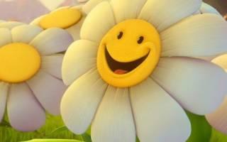 Пожелание хорошего дня подруге в прозе. Красивые пожелания хорошего дня в прозе. Короткое смс с добрым утром любимому парню