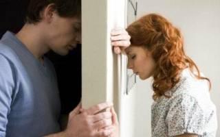 Как вернуть мужа в семью: хитрые советы. Способы возвращения мужа в семью