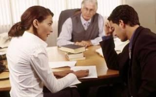 Где подать документы на развод. Что нужно для развода? Список документов, советы, как ускорить процесс