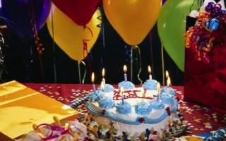 Что лучше делать день рождения. От врагов моих девяти девятитрижды. Для привлечения любви