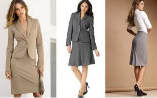 Виды классического стиля в женской одежде