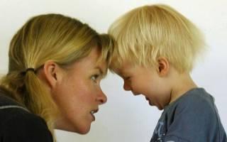 Ребенок плохо себя ведет: что делать. Почему мой ребёнок плохо себя ведёт? Выделенная линия общения с каждым взрослым