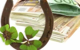 Сильный обряд на привлечение денег. Порядок проведения ритуала. Молитва которая помогает с деньгами всем людям