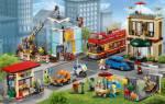 Как из лего сделать город маленький. Как сделать лего город из конструктора? Различные варианты и идеи игры в Lego. Что делать, если LEGO нет совсем
