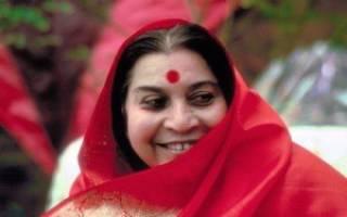 Шри матаджи нирмала деви пособие по чисткам, диагностике и лечению. Биография Шри Матаджи Нирмалы Деви (основательницы Сахаджа йоги)