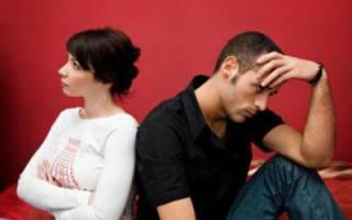 Как наладить отношения после ссоры. Ошибки девушек в данном вопросе. Причины семейных конфликтов