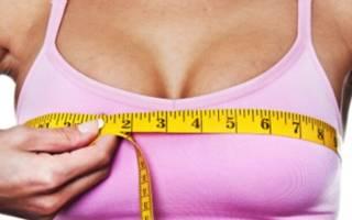 Что делать чтобы грудь стала большой. Медикаментозные способы увеличения груди. Основные методы увеличения груди