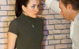 Что делать, если вас коснулась проблема домашнего насилия. Муж тиран: советы психолога