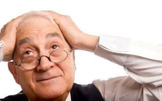 Пожилой думает что не дома. Старческий маразм — причины, симптомы, лечение. Что надо знать о льготах, скидках и компенсациях