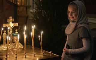 Религиозные праздники. Религиозные праздники и их традиции