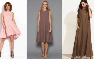 Нужно ли в платье трапеции делать выточку. Платье-трапеция идеально для женского гардероба: выкройки и инструкции по шитью