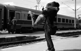 Цитаты о жизни и любви: P.S. Я люблю тебя». Цитаты о любимом человеке»