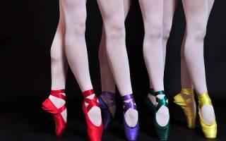 У балерины на ногах как называется. Одежда балерин для эффективных занятий. Все начинается с детства