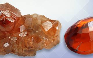 Гессонит. Камень гессонит — свойства