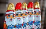 Праздничные мероприятия в день города миколайки польша. Традиции и обряды на день святого николая. Традиции на День Святого Николая в Германии