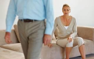 Мужчины уходят к молодым. Советы психологов: что делать, если муж ушел к любовнице. Что привлекает зрелых мужчин в юных особах