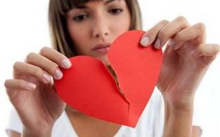 Как забыть парня которого любишь: полезные советы. Почему не могу забыть бывшего