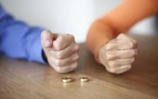Как развестись с женой без ее согласия — особенности процедуры и рекомендации. Как развестись без согласия мужа: советы юристов