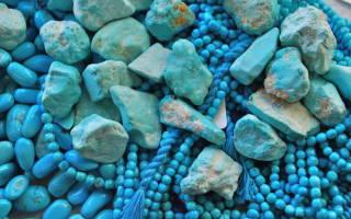 Бирюза. Кому подходит камень бирюза – свойства