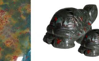 Гелиотроп камень магические. Камень гелиотроп: кровавая яшма. Лечебные и магические свойства