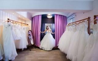 Открыть салон свадебного и вечернего платья. Свадебный салон с нуля: этапы процесса и примерные расходы