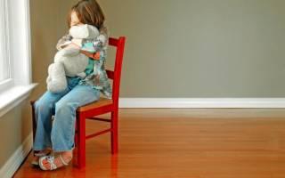 Что делать, если ваш ребенок замкнутый, слишком стеснительный или необщительный? Действительно ли ваш ребенок замкнут или это особенность характера