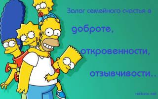 Лучшие фразы о любви и семье. Афоризмы и цитаты про семью