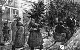 14 января приметы и гадания. Приметы на старый новый год, поверья и суеверия. Старый Новый Год: Традиции праздника