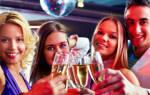 Как подготовить новогодний корпоративный праздник? Как подготовиться к корпоративу и Новому Году без вреда для здоровья – MyLife Как подготовить лицо к корпоративу