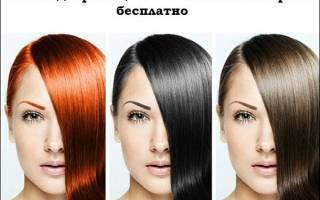 Хочешь узнать, какой цвет волос подходит именно тебе? Как подобрать цвет волос к лицу и глазам: Тест онлайн