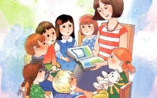 Открытки с днем дошкольного работника от детей. Бесплатно открытки красивые пожелания с днем воспитателя и дошкольного. С любовью нашим воспитателям