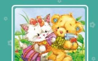Дыхательная моя семья 2 3 года. «Кот в печи сухари толчёт…». Видео: Психология запретов