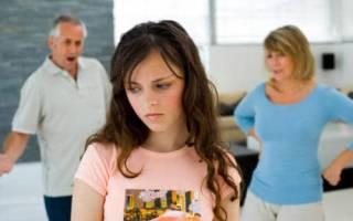 Мама против молодого человека что делать. Что делать: родители против парня