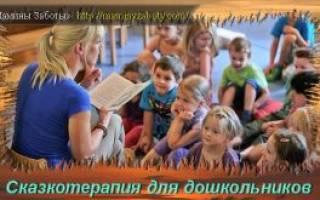 Как приучать ребенка к горшку? Комаровский: советы молодым мамам. Приучение к горшку по методу комаровского