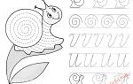 Космические прописи. Старые прописи, советские учебники, арифметика: скачать культуру бесплатно